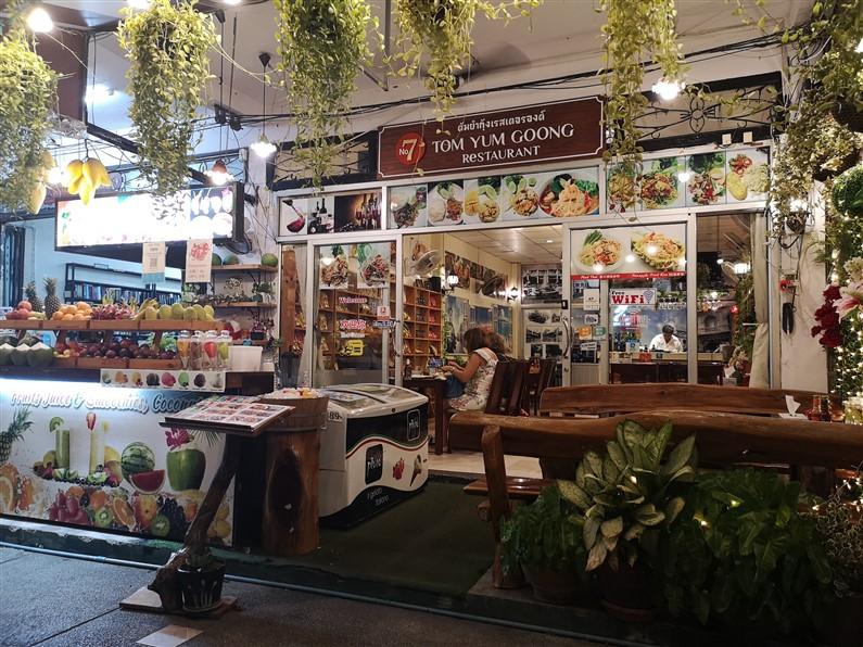 Restaurant Tom Yum Goong Phuket Town | Jupette & Salopette
