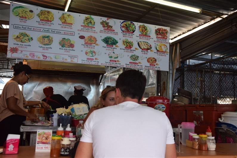 Krabi Walking Street | Jupette & Salopette